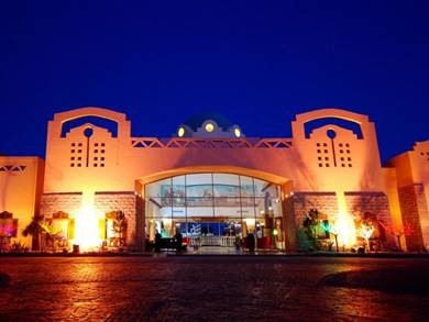 Amwaj OyounResort & Spa